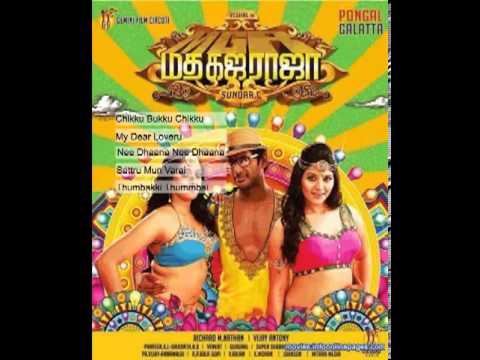 Madha Gaja Raja Tamil Music Box in HD