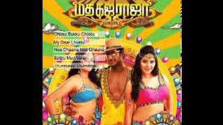 Madha Gaja Raja Tamil Music Box in HD