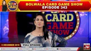 BOLWala Card Game Show | Mathira Show | 11th December 2019 | BOL Entertainment