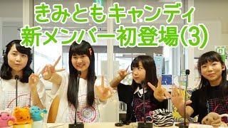 サブカル丼【二十五杯目】も続けて初参加のメンバーが登場! 今回は、ゆ...