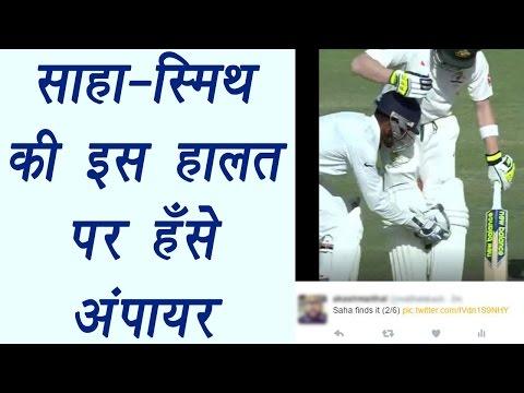 India vs Australia 3rd test : Saha- Steve Smith funny encounter on pitch | वनइंडिया हिन्दी