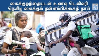 food-delivery-women-hindu-tamil-thisai