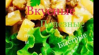 Ароматный картофель с баклажаном в мультиварке