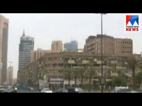 Kuwait against Iran in Arab League ministers meeting   Manorama News