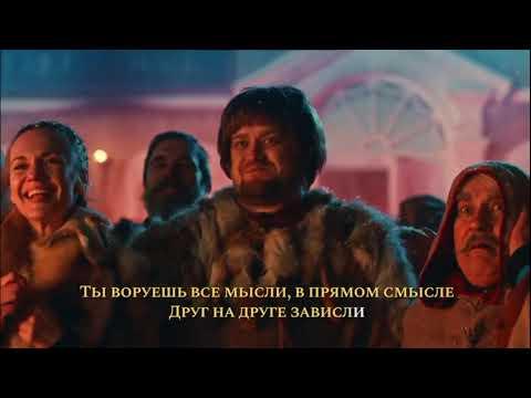 Тудым- сюдым (караоке- ремикс) Артур Пирожков. Из фильма \