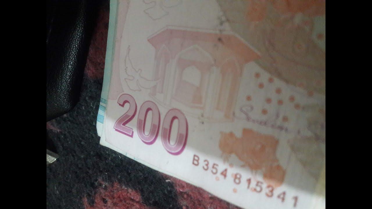 ربح المال من الانترنت في تركيا وسوريا