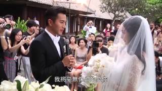刘恺威u0026杨幂 直擊劉愷威楊冪婚禮