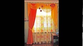 Купить шторы ростов(http://vk.cc/36ZNH7 Красивые, готовые шторы. Покупайте!, 2014-11-05T12:17:47.000Z)