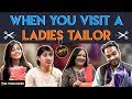 ladies special when you visit a ladies tailor the timeliners
