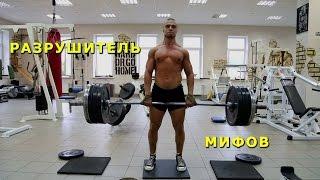 видео Спорт и фитнес для вегетарианцев и веганов