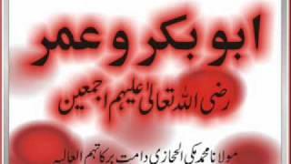 Maulana Muhammad Makki Al Hijazi - Abu Bakr o Umer Reziallahho Taala Alihim Ajmin