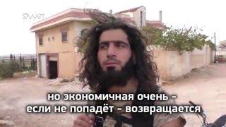 ~ Террористы из ДАИШ купили китайскую ракету по инету  ~