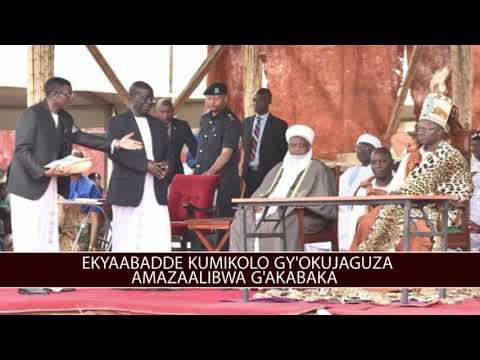 Kabaka alaze Sultan