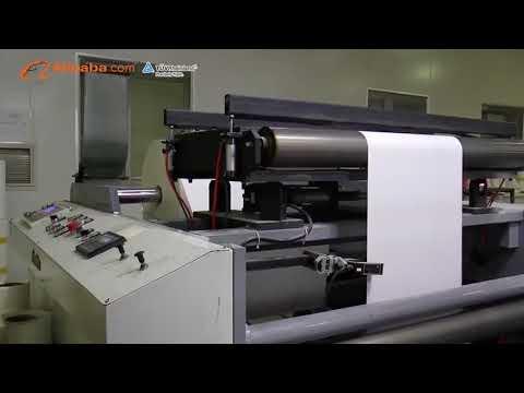 Medical sterilization packaging manufacturer, Anqing Kangmingna Packing Co., Ltd.