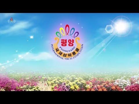 1st Pyongyang International Vocal Competition (Winning Performances)