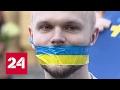 Киевские студенты недовольны запретом российских сайтов