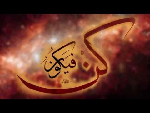 Iblees Ki Majlis E Shura Pdf