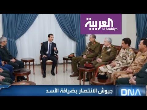 DNA | جيوش الانتصار بضيافة الأسد  - نشر قبل 2 ساعة