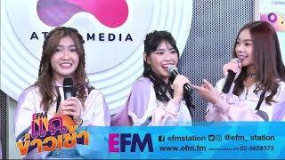 EFM แฉข่าวเช้า   BNK48 6th single Beginner (4/03/2019)