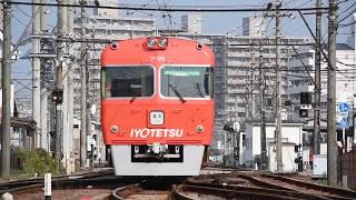2018.01.20.伊予鉄道モハ50形57&3000系3305F@古町