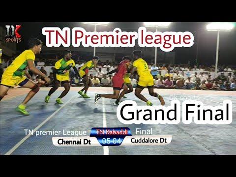 TN Kabaddi Premier League Match | Chennai Dt Vs Cuddalore Dt | Dk Sports |