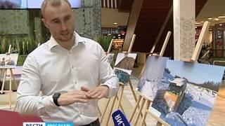 В одном из ТЦ Ярославля открылась выставка фотографий ''Полюс холода''