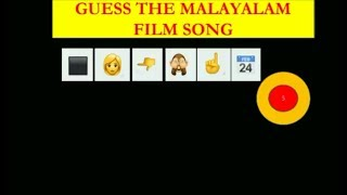 Guess the malayalam film song.... challenge 3