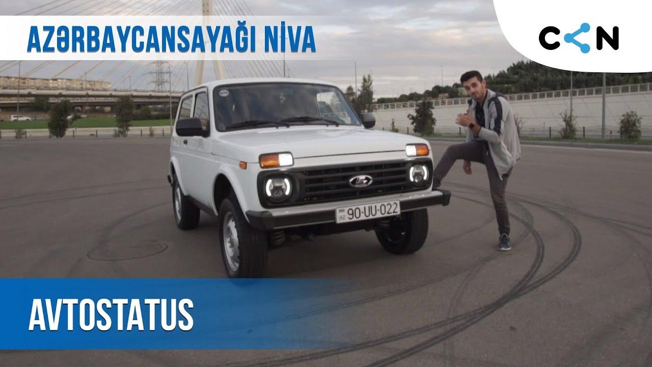 Azərbaycansayağı Lada Niva | AvtoStatus #23