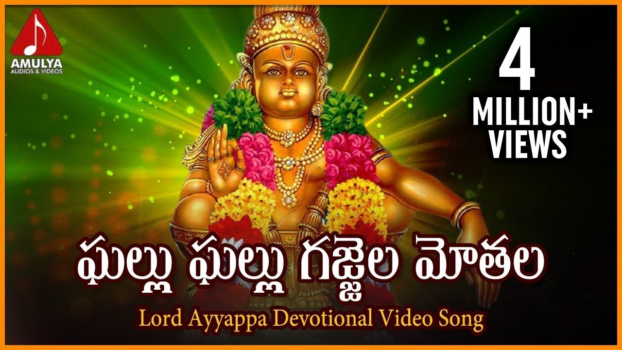 www.ayyappan video songs download