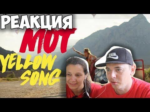 Скачать бесплатно Мот - Капкан в MP3 - слушать музыку