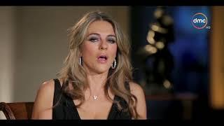 لقاء خاص - حوار مع الممثلة العالمية/ إليزابيث هيرلي مع الإعلامي رامي رضوان