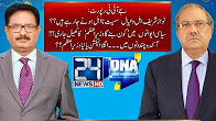 DNA - JIT report - 12 July 2017 - 24 News HD
