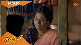 Sundari - Promo  23 Feb 2021  Sun TV Serial  Tamil Serial