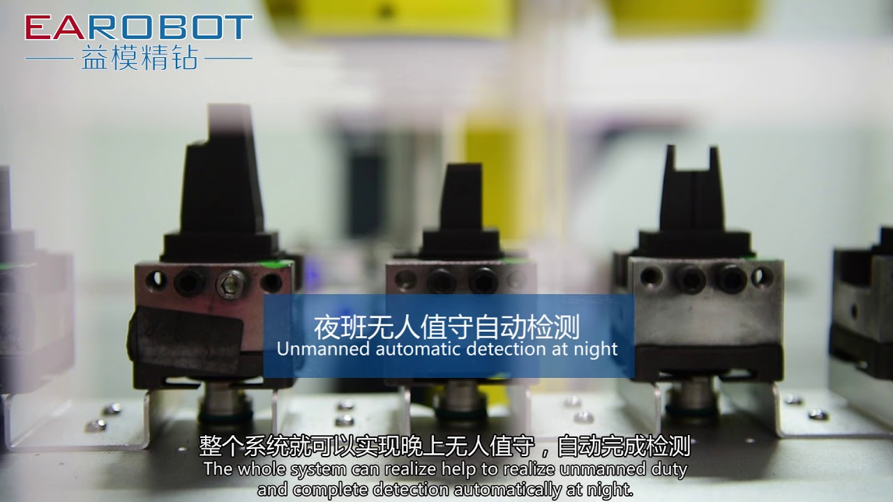 A-ONE EDM tooling SYSTEM for Auto Robot system for mould making ...