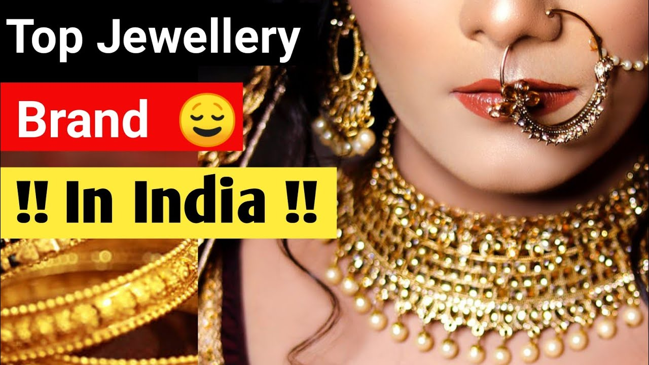 Famous Brands for Gold Jewellery in India | Top Brands for Gold | 2020 | my gold price | hindi