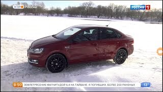 новый Volkswagen Polo собранный в Калуге.Видео обзор,тест драйв,цена,характеристики.