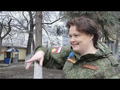 ролик о работе психолога военной полиции