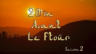 2Min Avant Le Ftour Saison 2 épisode 14