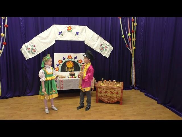 Изображение предпросмотра прочтения – «Дошколенок» читают произведение «Фома едет» (Русский фольклор )