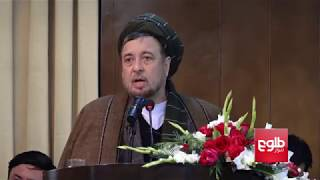 Mohaqiq Speaks Out About Joining Atmar's Ticket – Full Speech