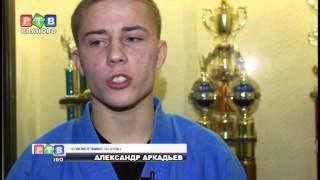 Чемпионат мира по кудо для ивановцев завершился триумфом(, 2014-11-24T15:42:01.000Z)