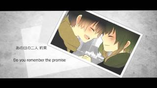 Demo Aenakute GUMI english sub