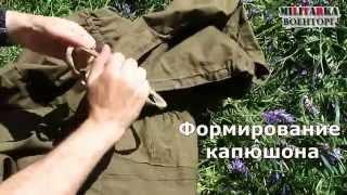 Плащ-палатка СССР (обзор)(Купить оригинальную советскую плащ-палатку вы можете в нашем интернет-магазине: http://militarka.com.ua/plasch-palatka.html..., 2014-07-04T18:05:57.000Z)