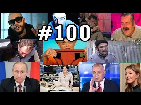Новое Время - Новости Украины и