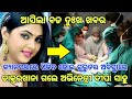 Odia Film Actress Deepa Sahu Hospitalised Due To Cancer | New Odia Album 2020 | Ollywoodgossip