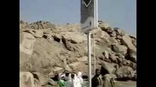 Tours-TV.com: Mount Arafat