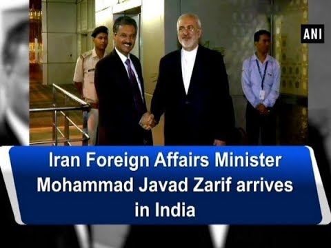 Iran Foreign Affairs Minister Mohammad Javad Zarif arrives in India - ANI News