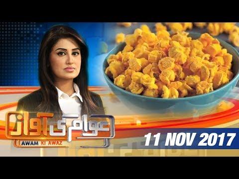 Awam Ki Awaz | SAMAA TV | 11 Nov 2017
