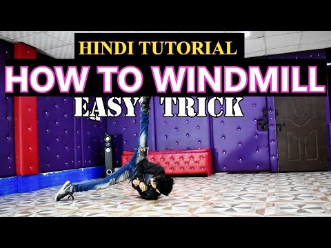 How to windmill in Hindi for beginners step by step Tutorial | b boy Breakdance | Ajay Poptron