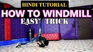 Baixar How to windmill in Hindi for beginners step by step Tutorial | b boy Breakdance | Ajay Poptron